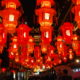 中国节假日 2016 / Ch…